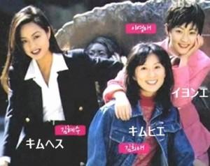 150906kimheeae-leeyonae-kimhaesoo