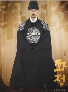 150918hwajeong-chasoonwon