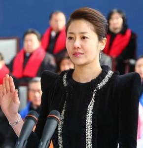 150928kohyungjeong