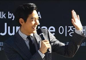 151004leejeongjae-superstar