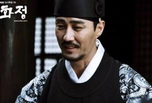 151006hwajeong-chasoonwon