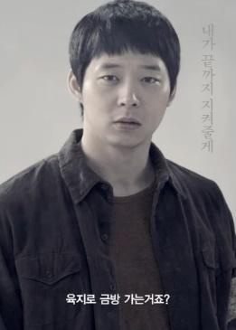 ユチョンの画像 p1_34